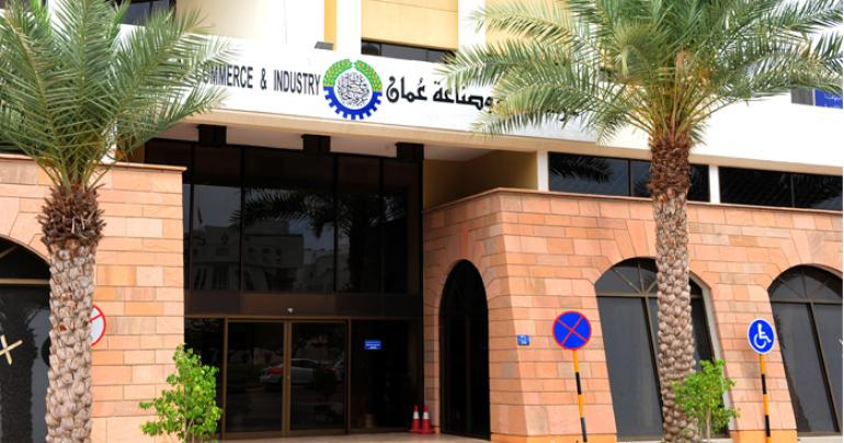 Oman Chamber of Commerce and Industry contributes OMR 1 million to Job Security Fund