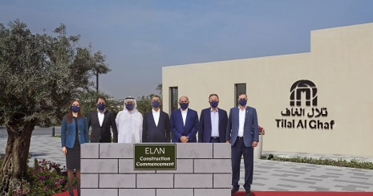 Construction Work Starts on the Iconic Elan Neighbourhood in 'Tilal Al Ghaf'